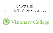Visionary College