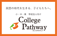 College Pathway